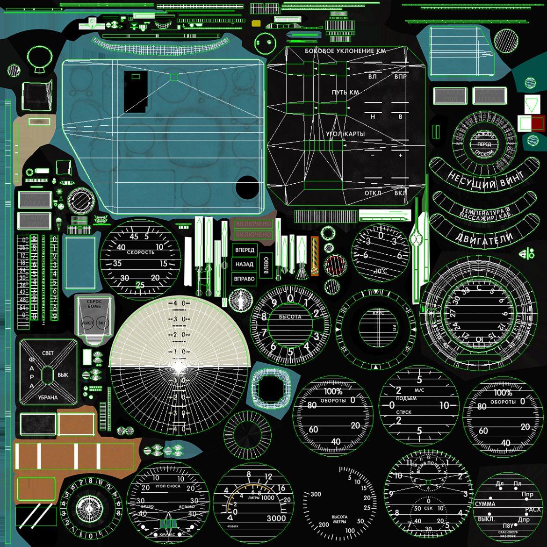 mi-8mt mi-17mt labais panelis krievu 3d modelis 3ds max fbx obj 298069