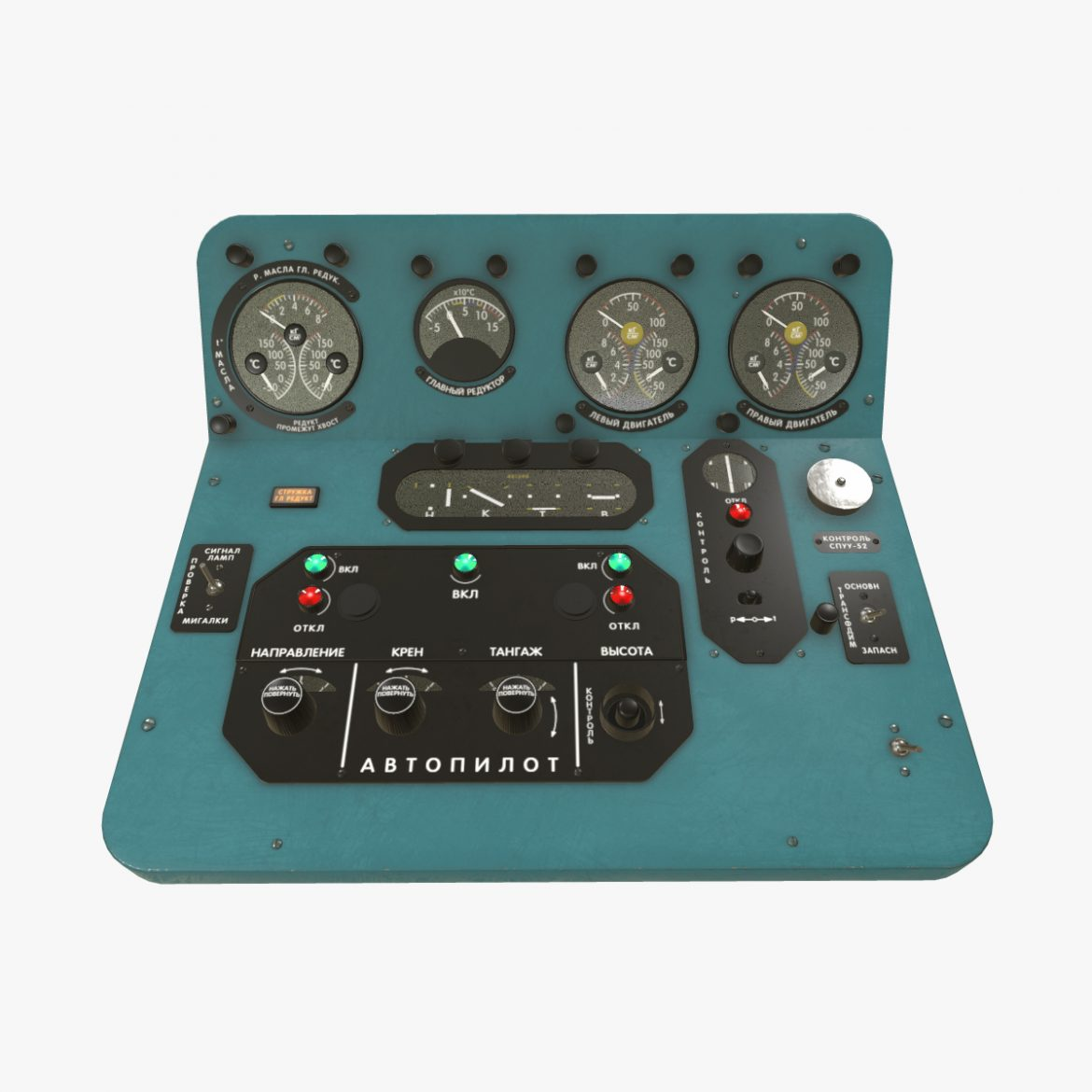 mi-8mt mi-17mt central panels board russian 3d model 3ds max fbx obj 299249