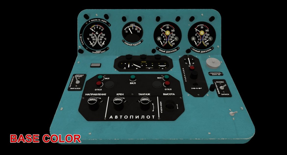 mi-8mt mi-17mt central panels board russian 3d model 3ds max fbx obj 299275
