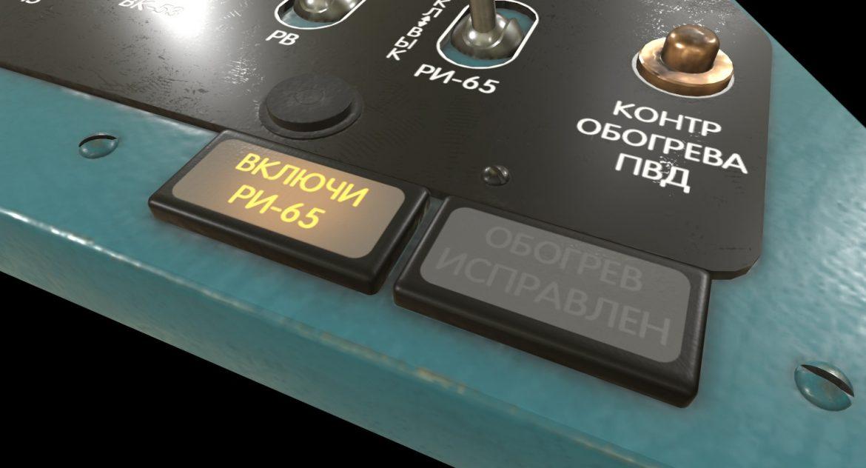 mi-8mt mi-17mt left triangular board russian 3d model 3ds max fbx obj 299344