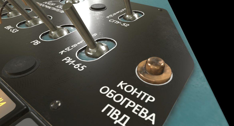 mi-8mt mi-17mt left triangular board russian 3d model 3ds max fbx obj 299345