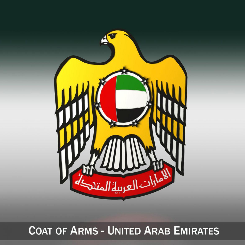 emblem of the united arab emirates 3d model 3ds c4d lwo obj 299821