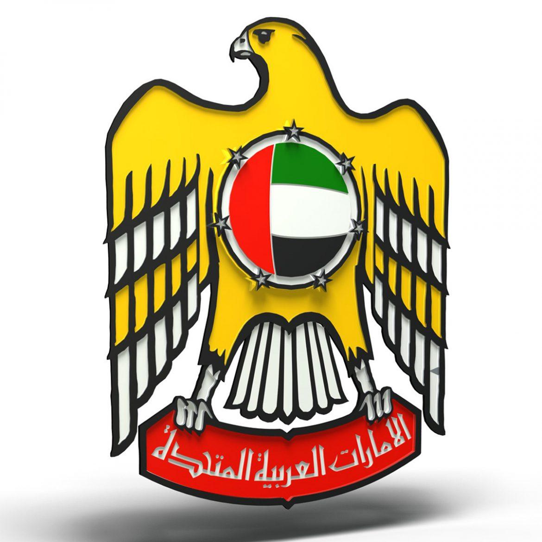 emblem of the united arab emirates 3d model 3ds c4d lwo obj 299822