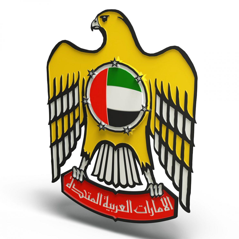 emblem of the united arab emirates 3d model 3ds c4d lwo obj 299823