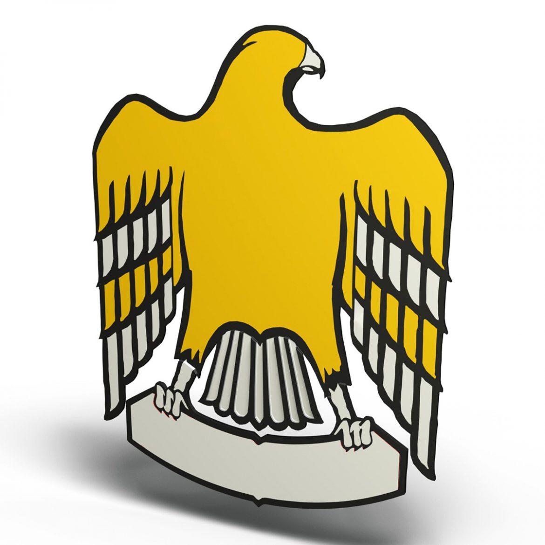 emblem of the united arab emirates 3d model 3ds c4d lwo obj 299824