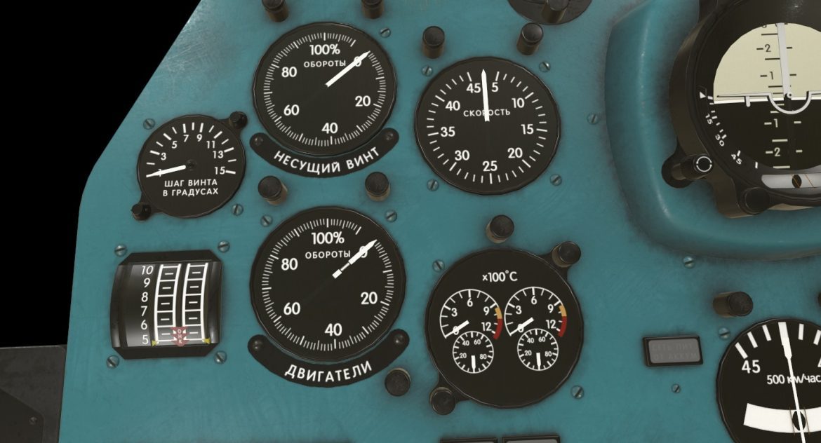 mi-8mt mi-17mt left panels board russian 3d model 3ds max fbx obj 300193