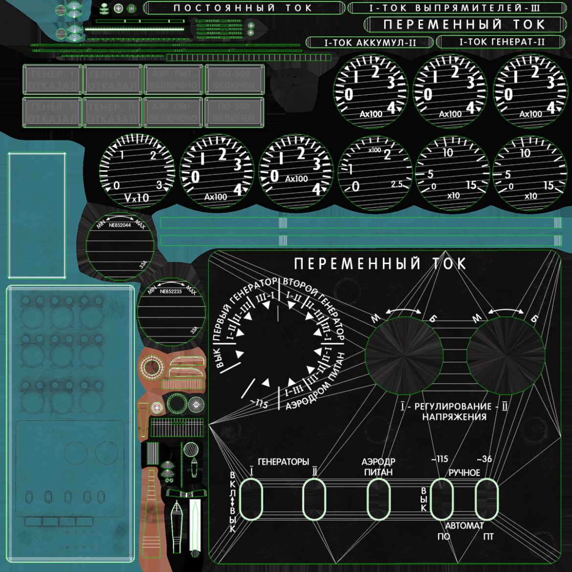 mi-8mt mi-17mt power panels board russian 3d model 3ds max fbx obj 300542