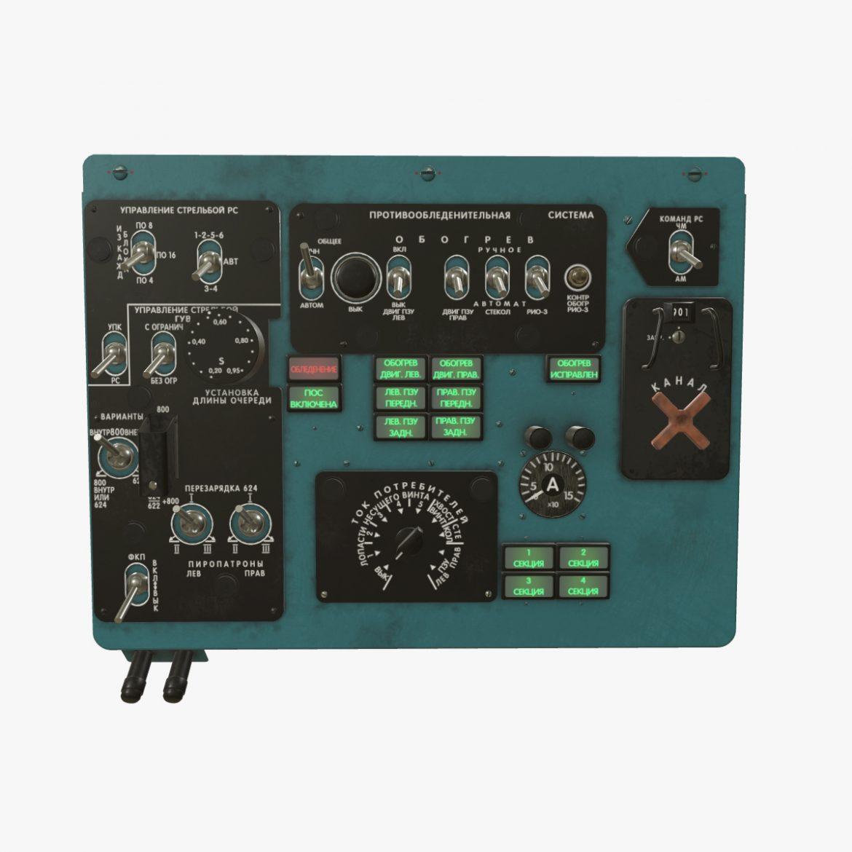 mi-8mt mi-17mt left overhead board russian 2 3d model 3ds max fbx obj 300968