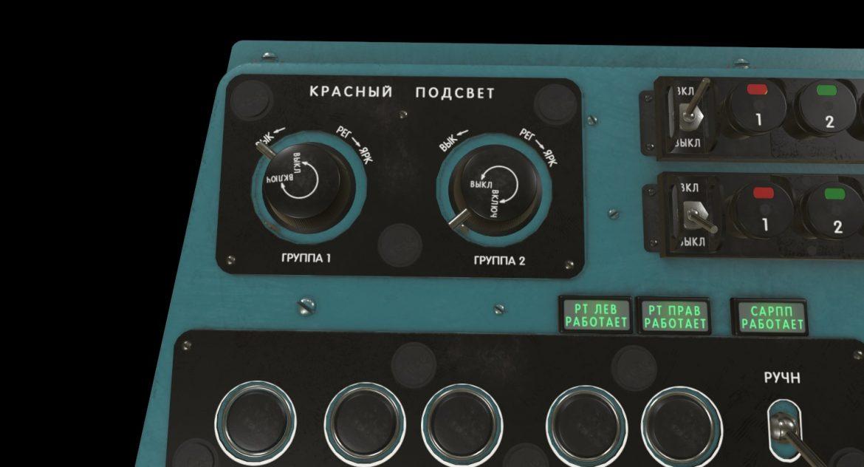 mi-8mt mi-17mt left side console russian 3d model 3ds max fbx obj 301555