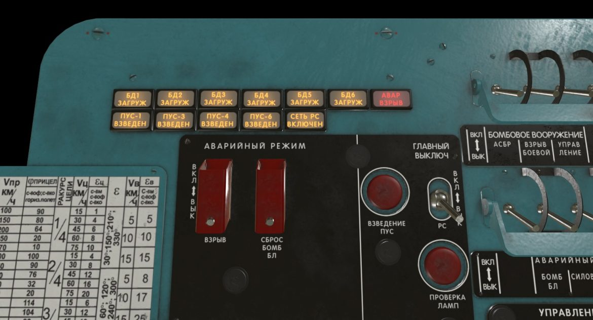 mi-8mt mi-17mt left circuit console russian 3d model 3ds max fbx obj 301707