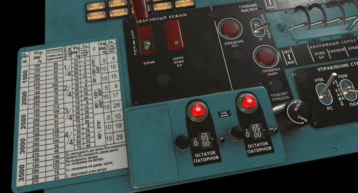 mi-8mt mi-17mt left circuit console russian 3d model 3ds max fbx obj 301710