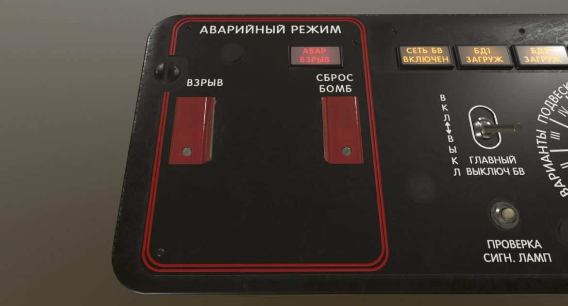 mi-8mt mi-17mt additional panels board russian 3d model 3ds max fbx obj 301809