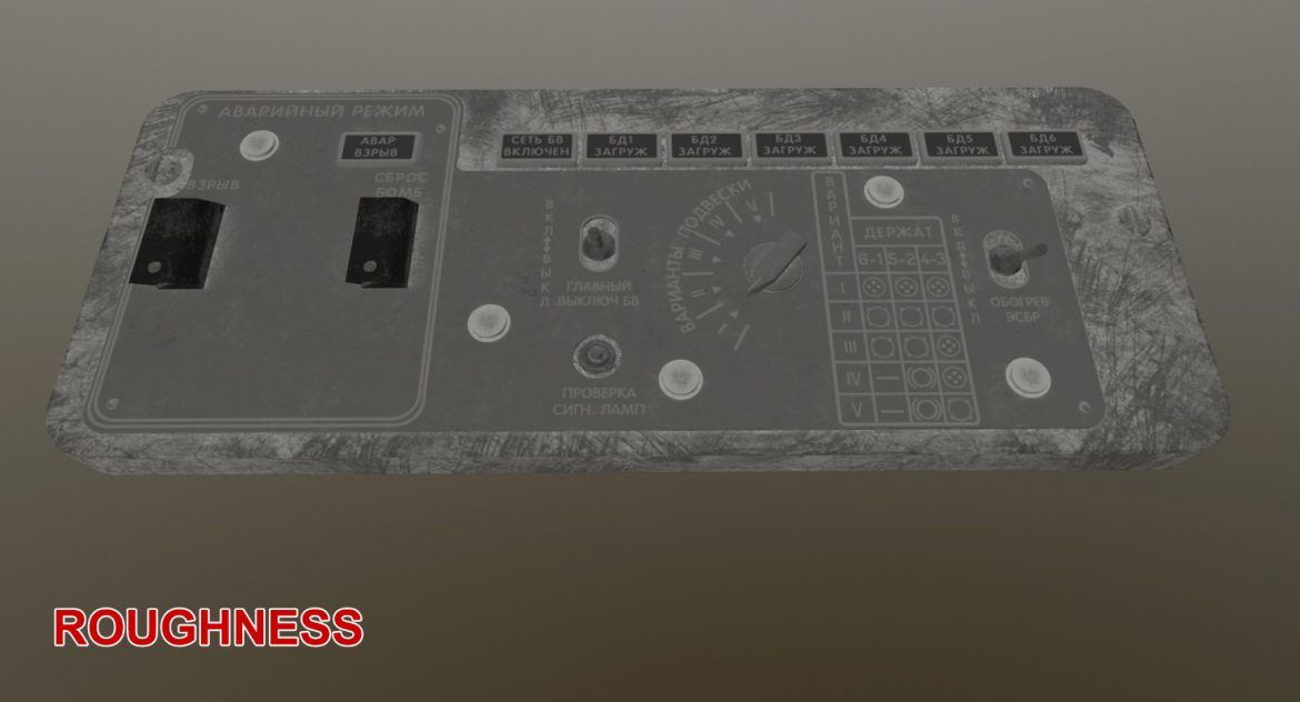 mi-8mt mi-17mt additional panels board russian 3d model 3ds max fbx obj 301826