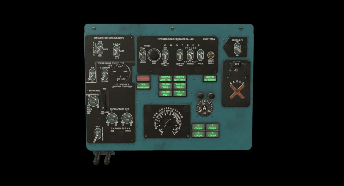 mi-8mt mi-17mt panel boards russian 3d model 3ds max fbx obj 302004