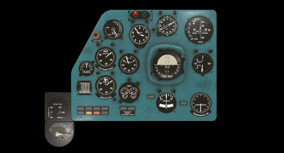 mi-8mt mi-17mt panel boards russian 3d model 3ds max fbx obj 302005
