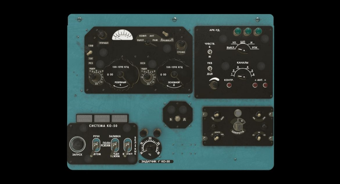 mi-8mt mi-17mt panel boards russian 3d model 3ds max fbx obj 302010