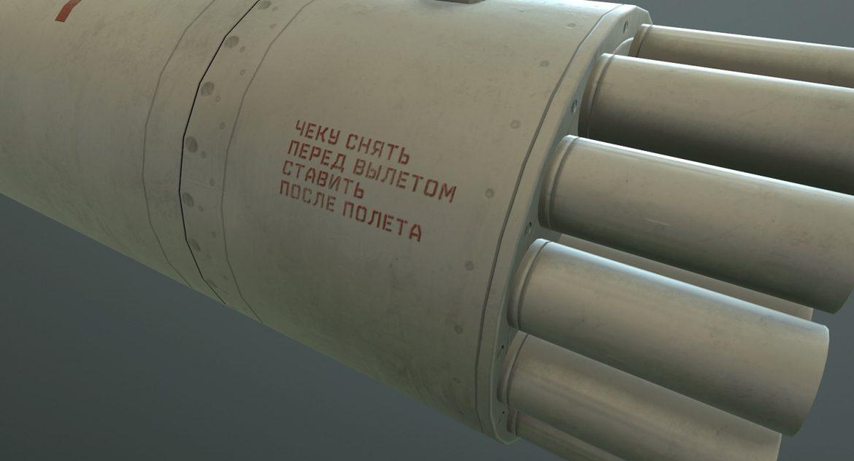rocket launcher b-8v20a 3d model 3ds max fbx obj 302313