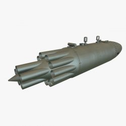 rocket launcher ub-16-57kv 3d model 3ds max fbx obj 302697