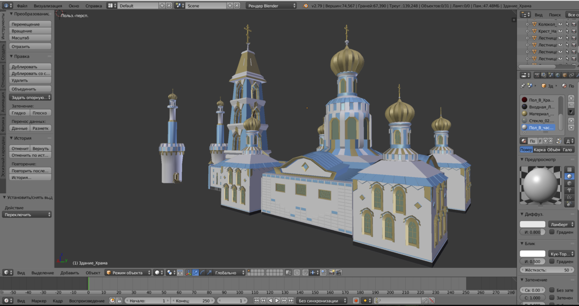 russian cathedral -temple – church 3d model fbx 308568