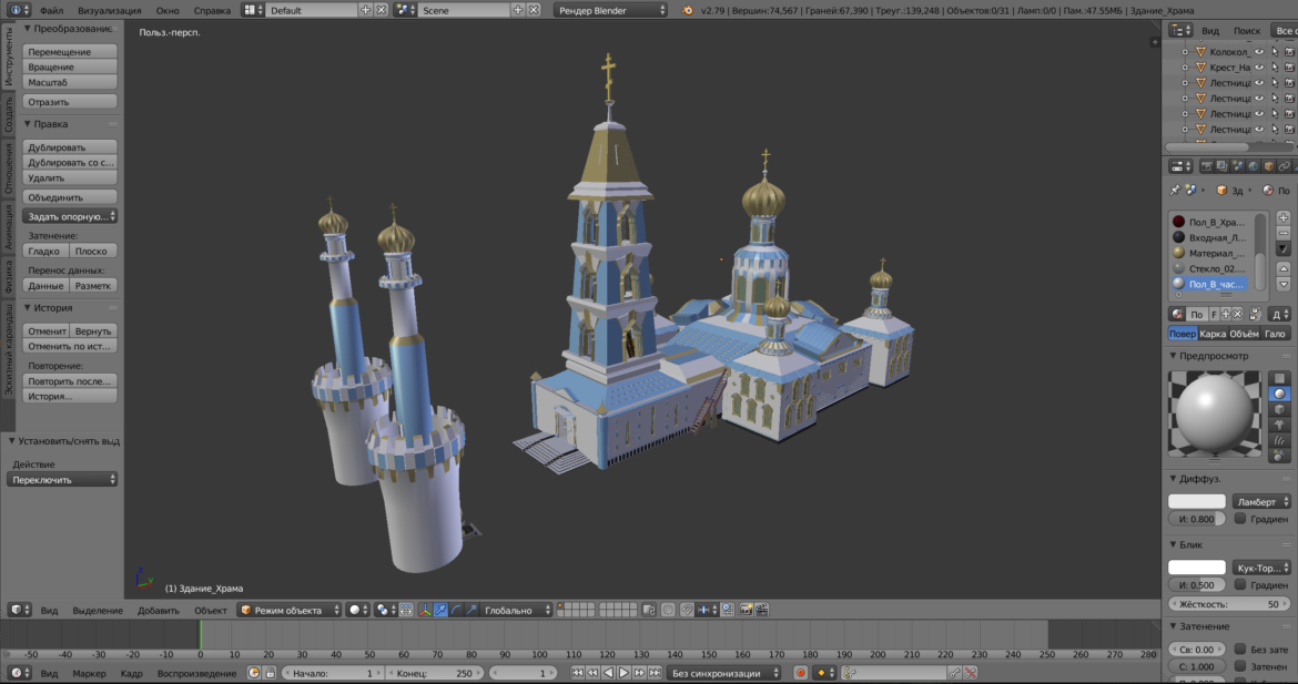 russian cathedral -temple – church 3d model fbx 308569
