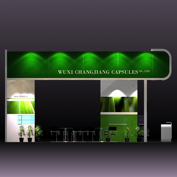 exhibit booth design 019 3d model 3ds max dxf dwg fbx c4d ma mb hrc xsi texture obj 118497