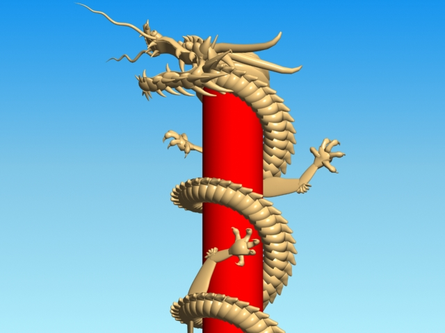 chinese dragon 3d model 3ds max fbx obj 124570