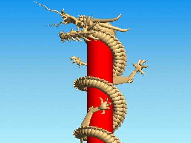 Chinese Dragon ( 134.41KB jpg by aegean )