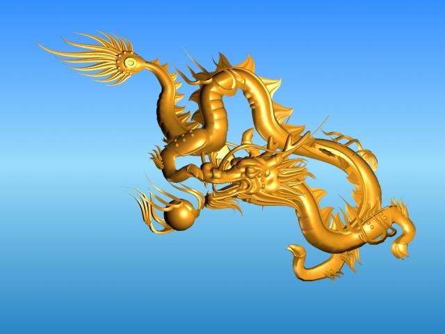 Chinese Dragon 03 ( 156.17KB jpg by aegean )