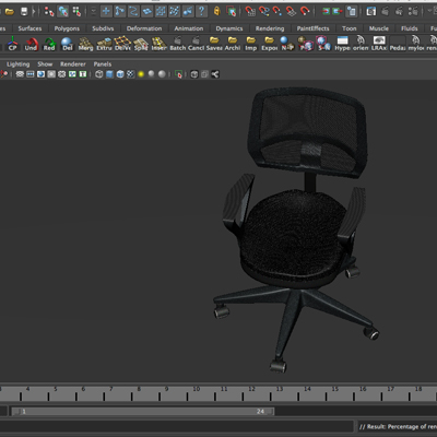 office chair – model #5 3d model 3ds max fbx ma mb obj 155842