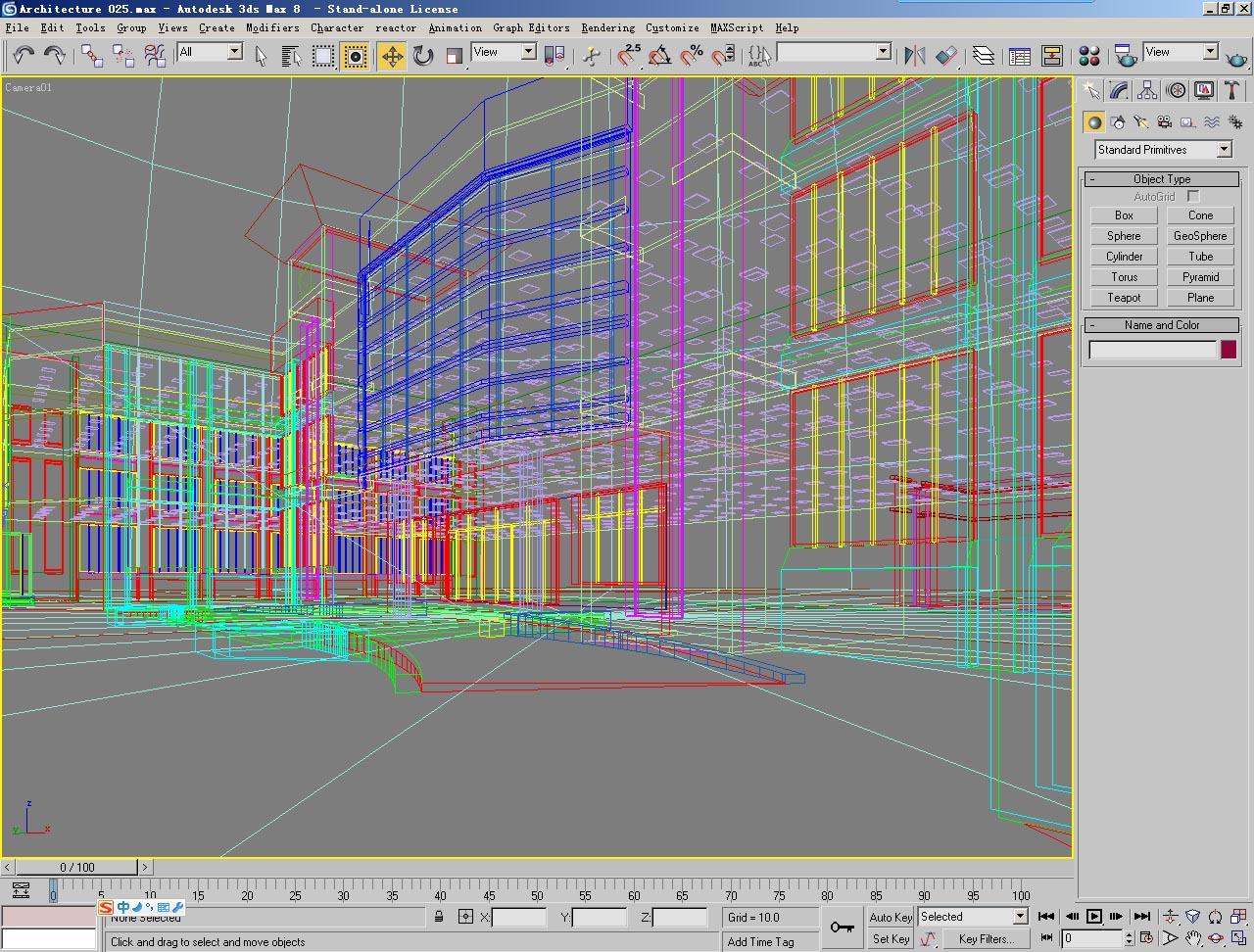 architektúra 025 3d modell 3ds max 141668