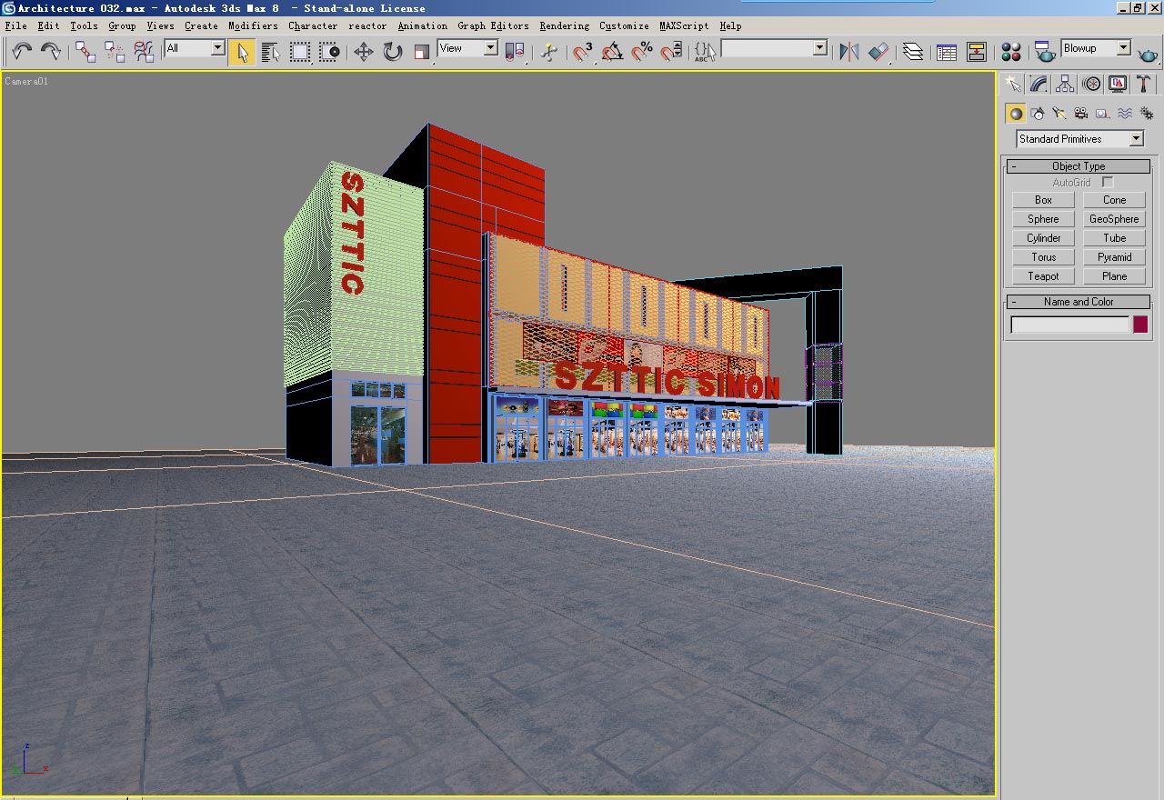 architecture 032 3d model 3ds max obj 141697