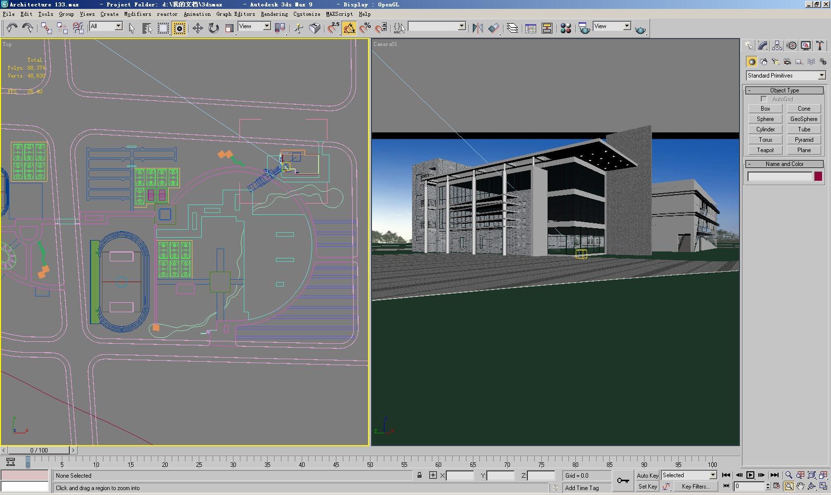 architecture 133 3d model 3ds max 142730