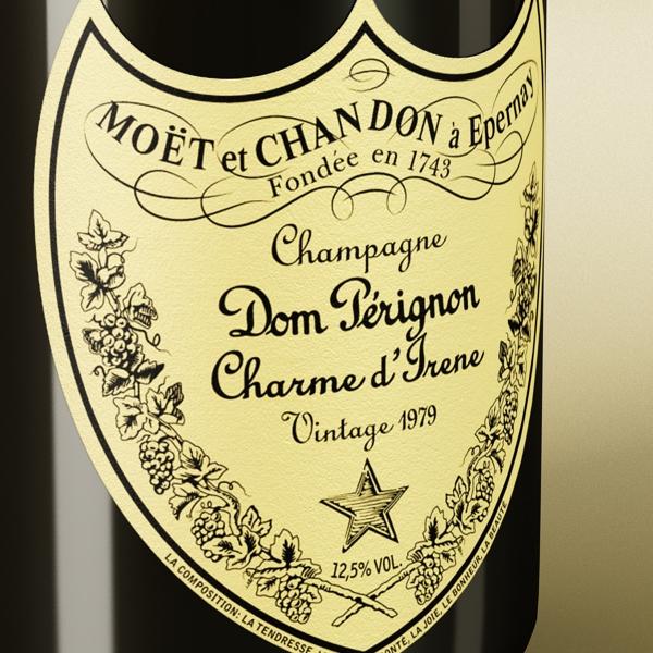 şampan dom pirinç şüşə 3d modeli 3ds max fbx obj 143502