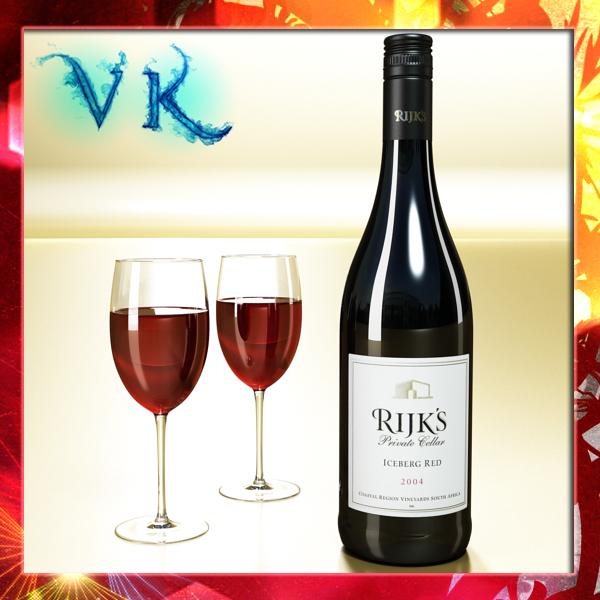 улаан дарсны лонх Rijks ба аяга 3d загвар 3ds max fbx obj 145139