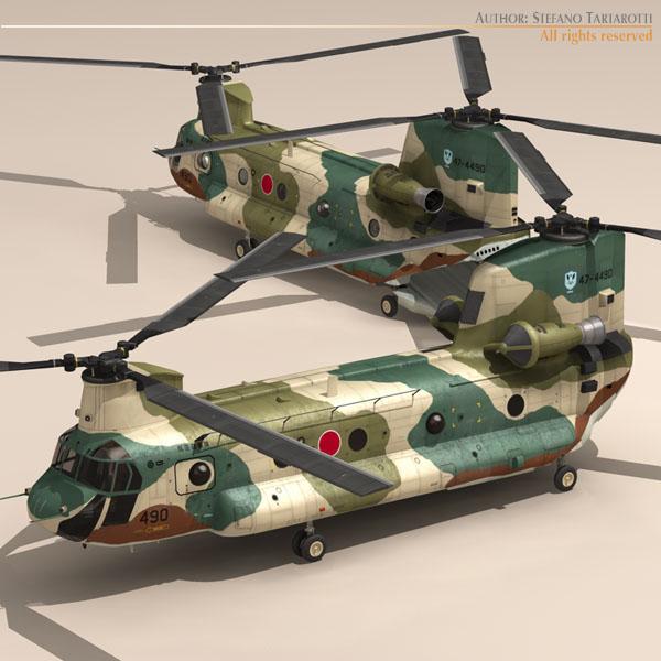 ch-47 jasdf 3d model 3ds dxf fbx c4d dae obj 118605
