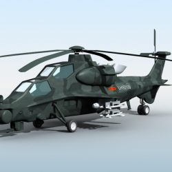 Z-10 Chinese Attack Helicopter ( 189.64KB jpg by maxman )