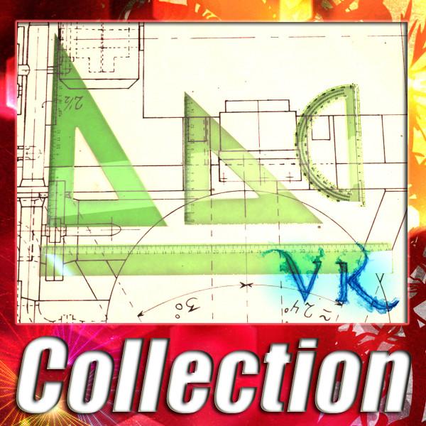 4 колекція лінійок 3d модель 3ds max fbx obj 132219