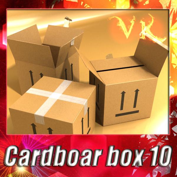 kuti kartoni fotorealistë të lartë në formatin v2 3d 3ds max fbx psd obj 130273