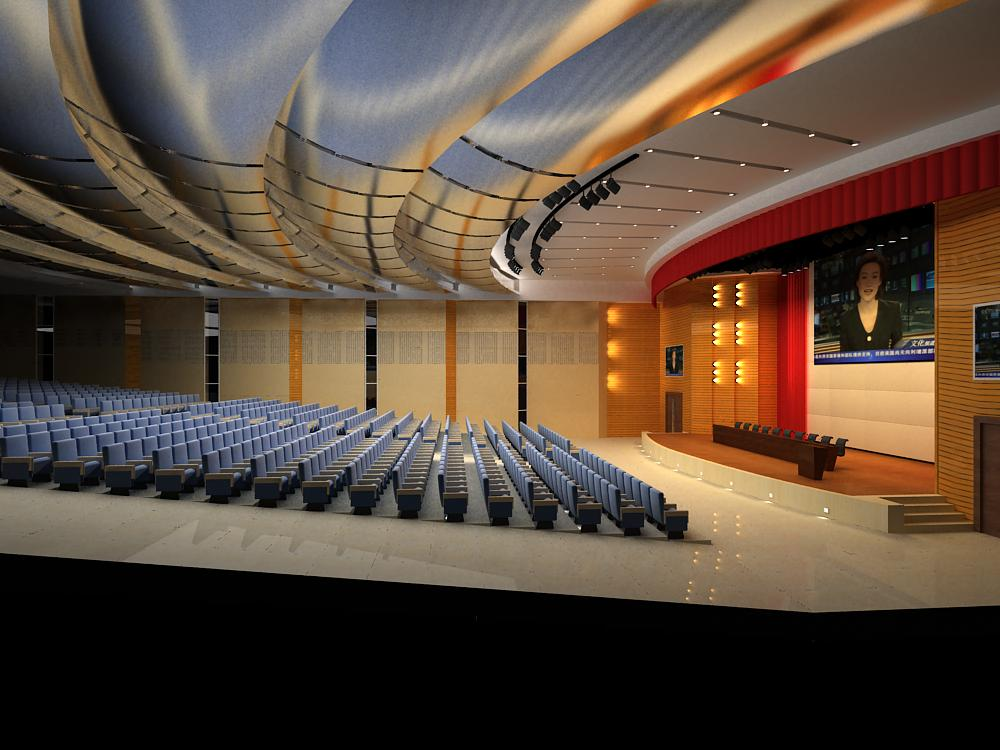 auditorium otağı 004 3d model max 125436
