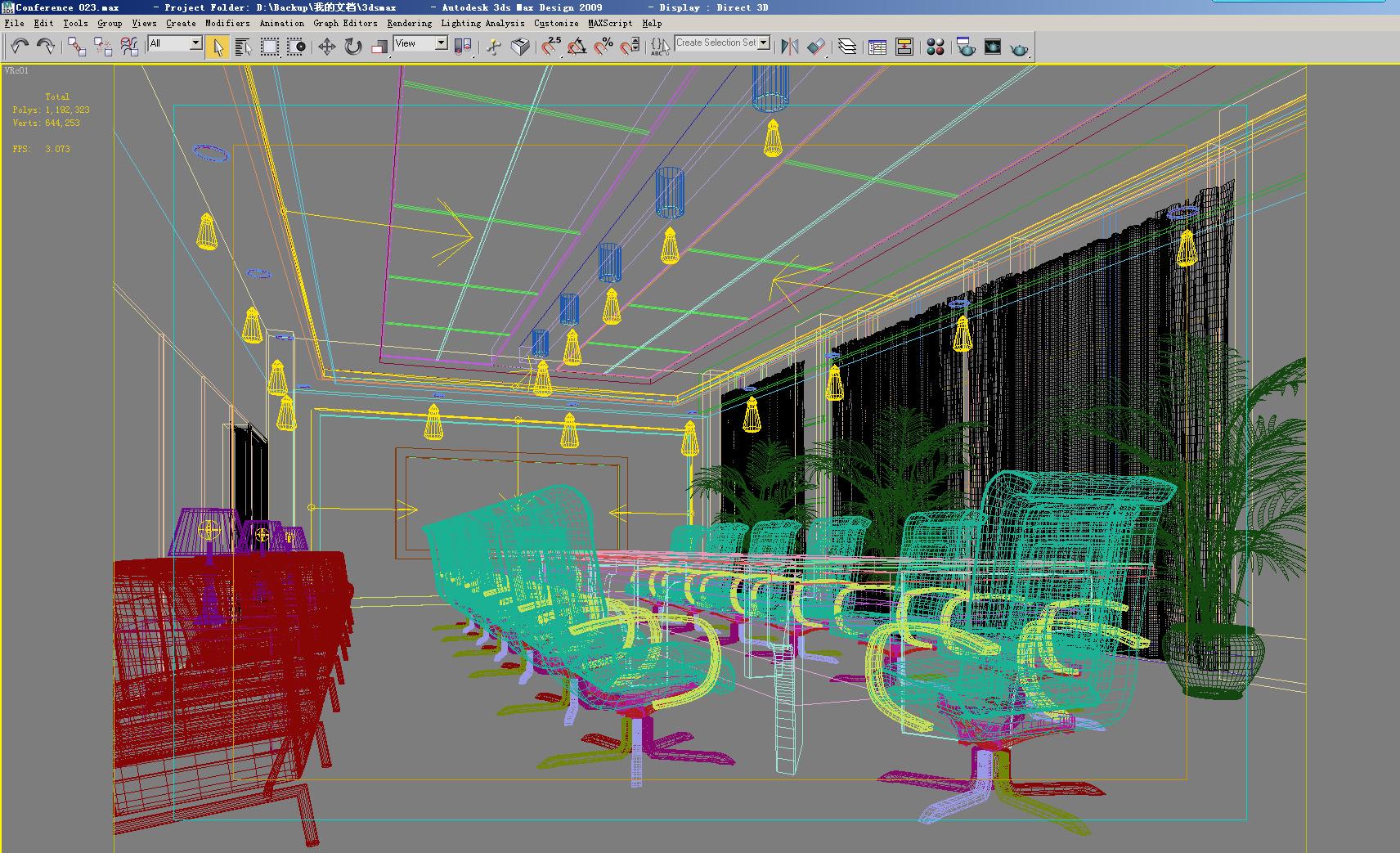 conference room 023 3d model max 139007
