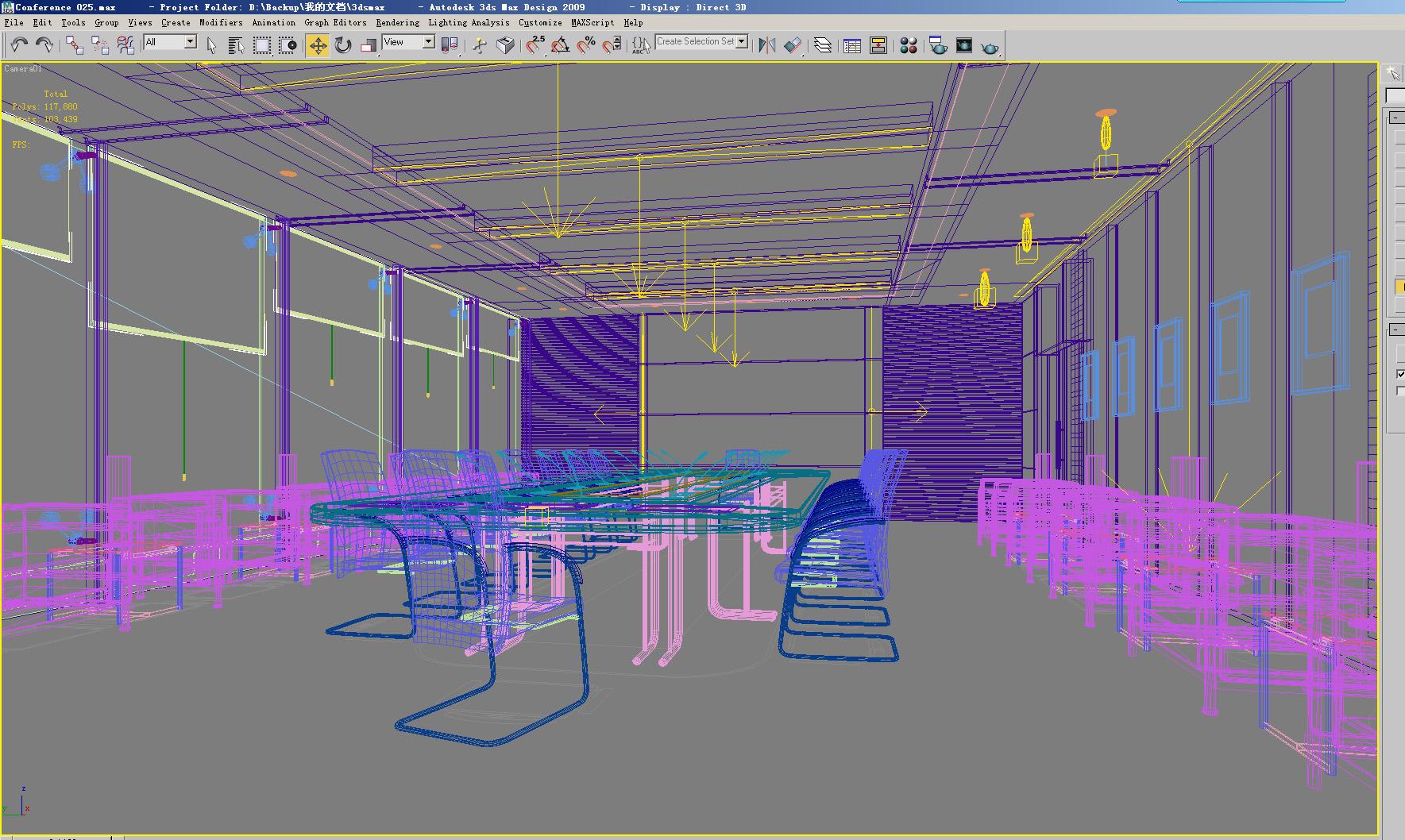 conference room 025 3d model max 139011