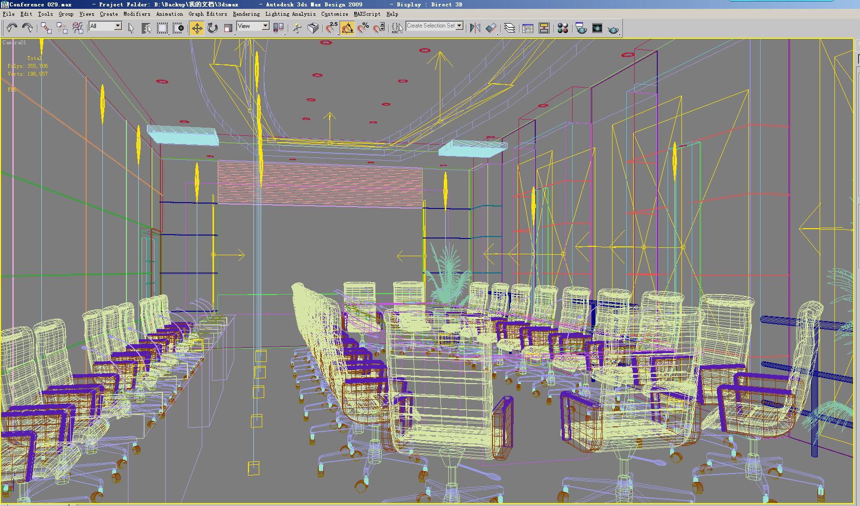 conference room 029 3d model max 139021