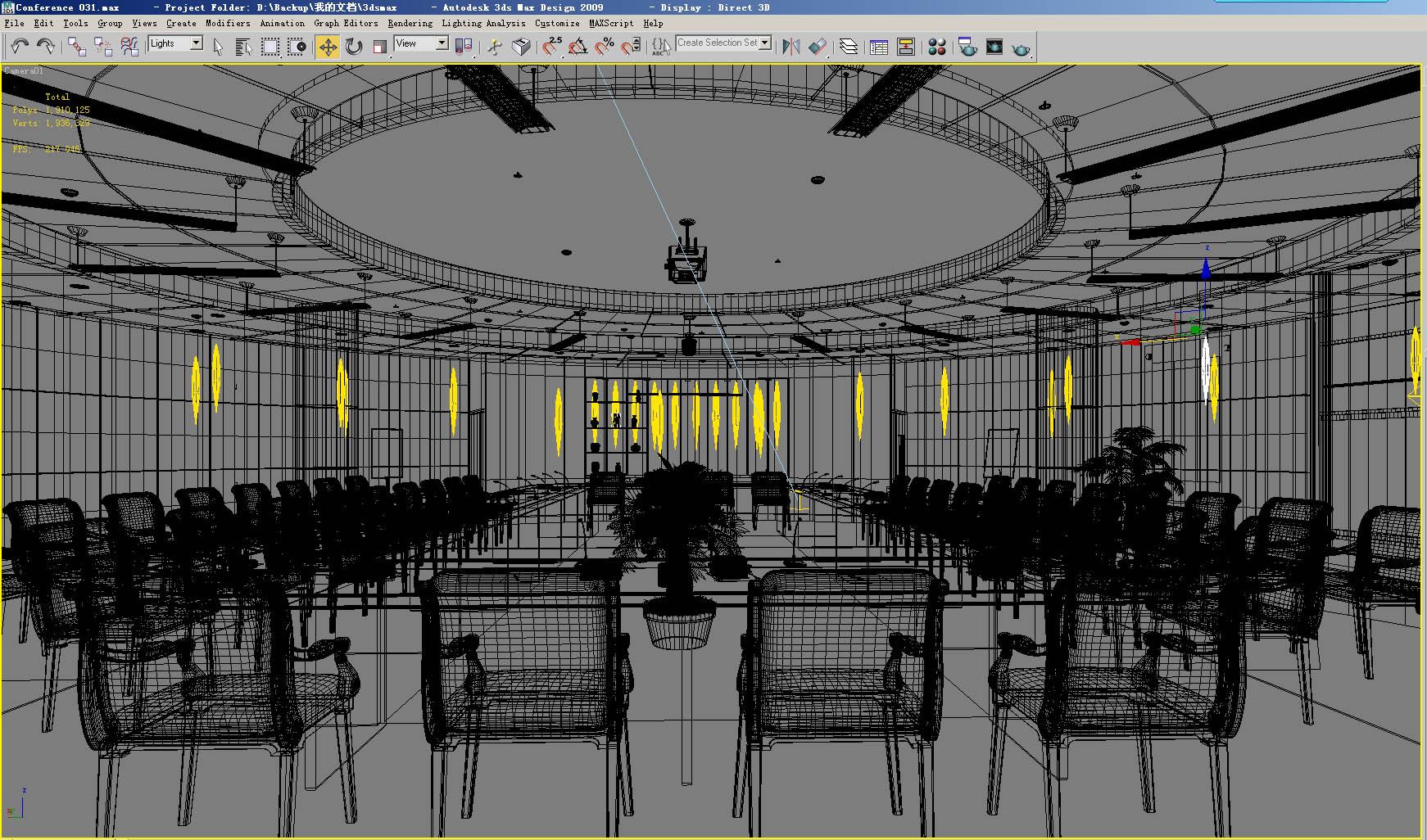 conference room 031 3d model max 139019