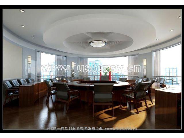 conference room 036 3d model max 139038