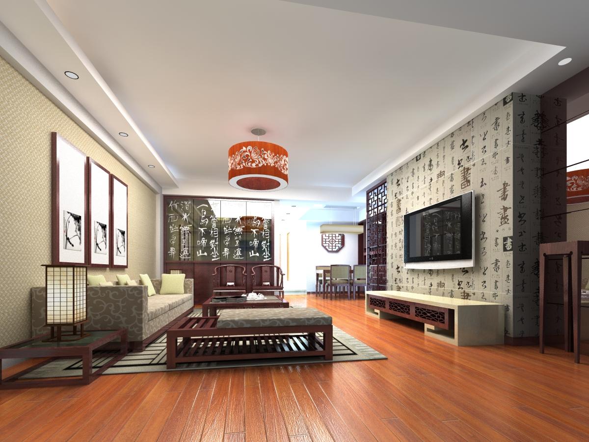 home 0910 3d model max 128785