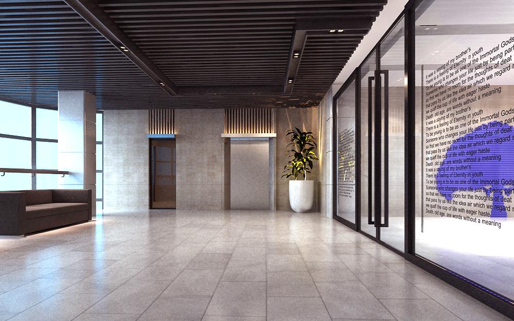 Lobby 207