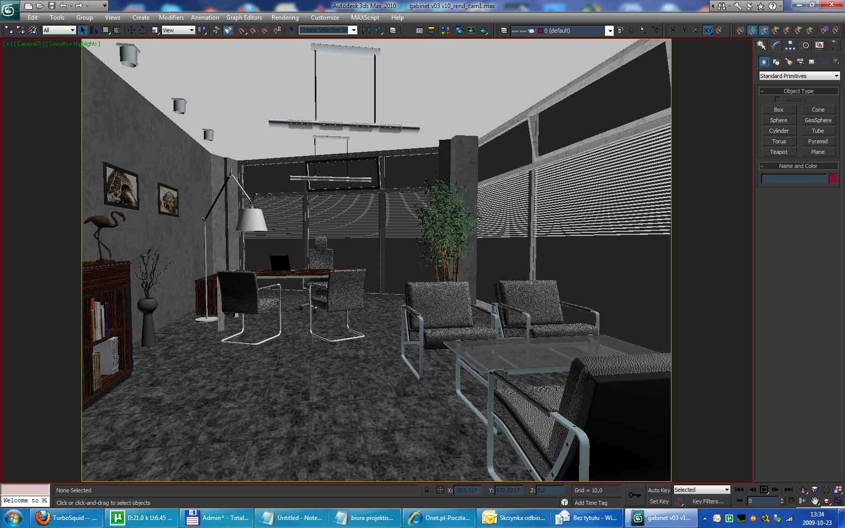maxwell render scene: office building interior 3d model 3ds max dwg lwo hrc xsi texture wrl wrz obj other 117881