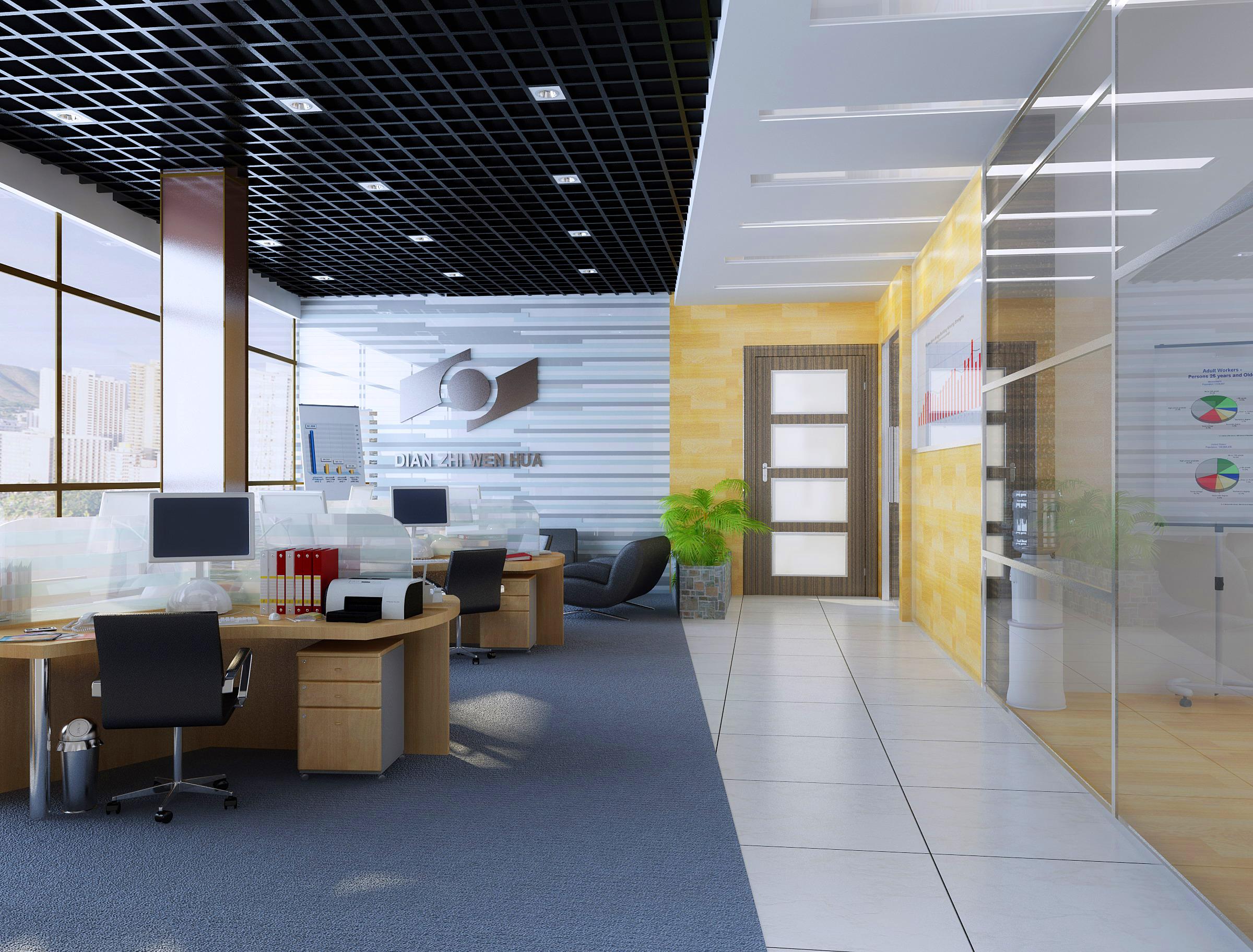 office 0122 3d model max 137215