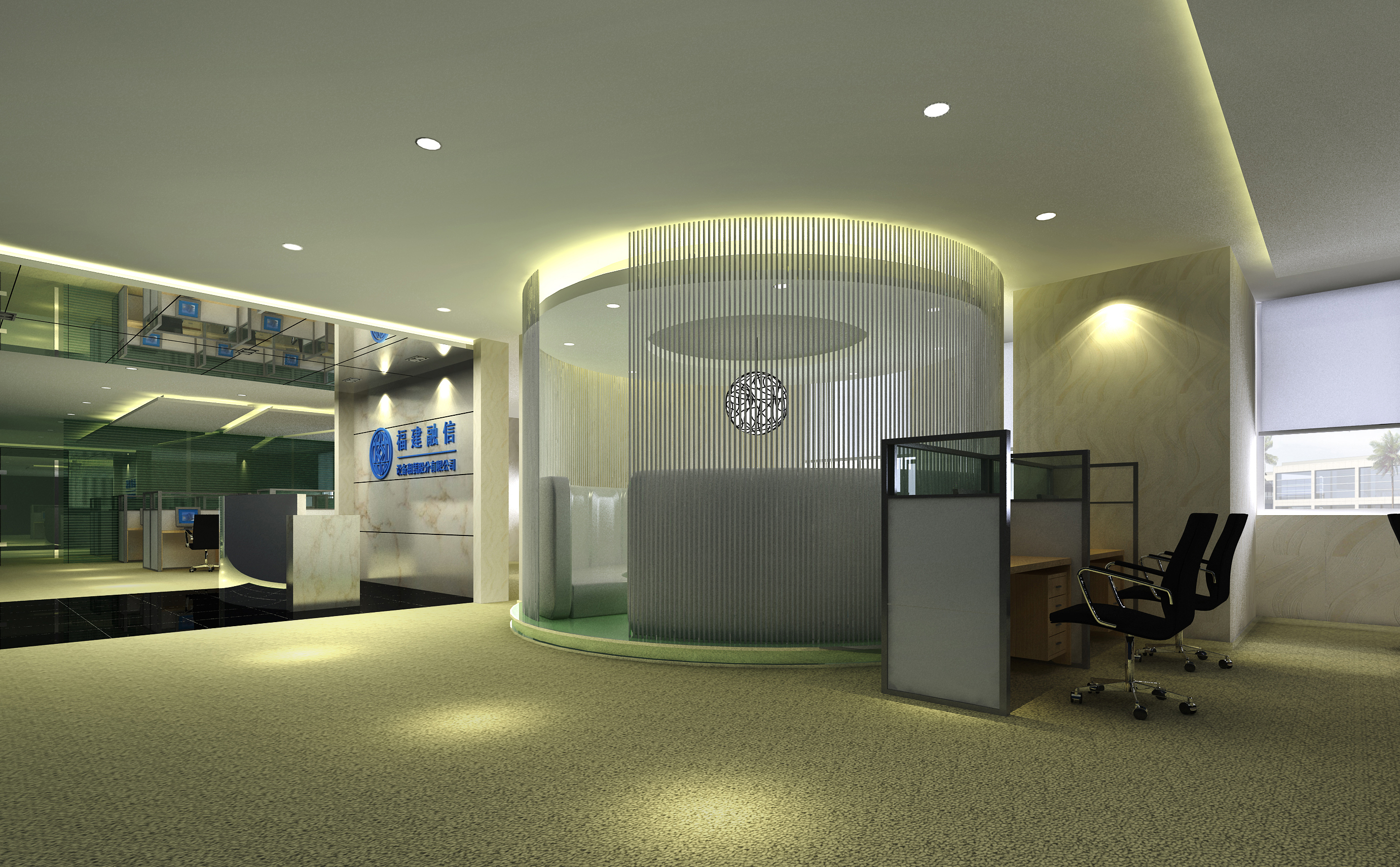 office 041 3d model max 137273