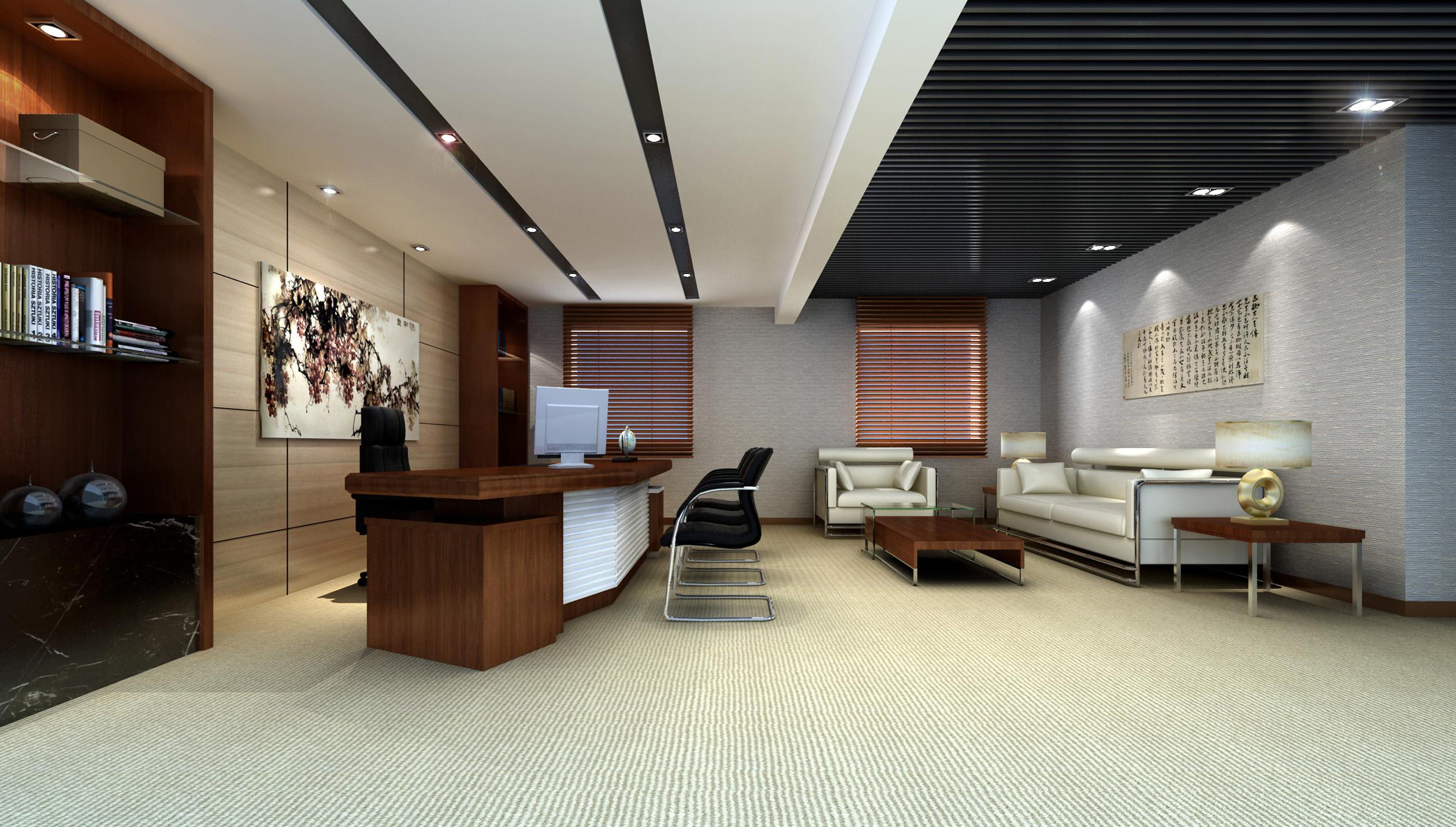 office 045 3d model max 137281